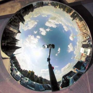 Rende Piu O Meno Deformanti Gli Specchi.Come Realizzare Uno Specchio Secondario Convesso Il